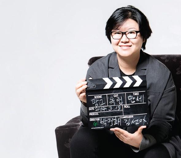 박정화 대표 사진